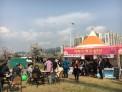 2019년 사상강변축제 참가